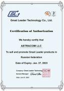 Сертификат авторизованного дилера Great Leader Technology Co., Ltd