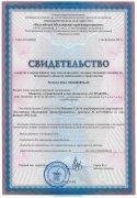 Свидетельство СРО «Балтийское Объединение Проектировщиков»